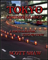 Tokyo Another Glance